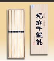 佐藤養悦本舗木箱入り商品画像