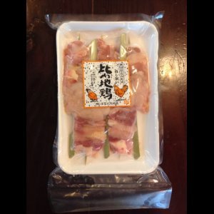 画像1: 比内地鶏 正肉串セット