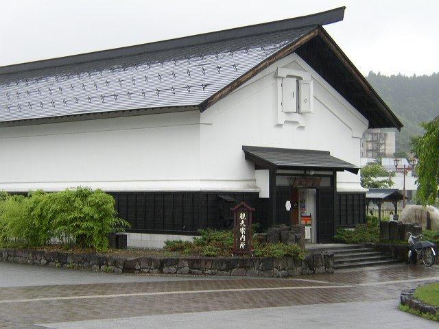 田沢湖角館観光協会