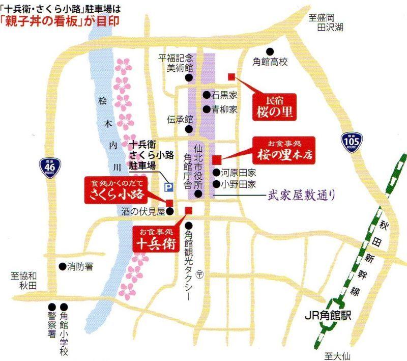 桜の里周辺マップ